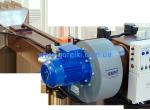 Горелка газовая блочная автоматическая МДП-Г-75-Б-А (1.0 МВт)