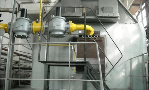 ...газовая горелка МДГГ-2500Б (35 МВт) для водогрейного котла КВГМ-50 (сниженная мощность) в г. Днепродзержинске.