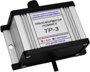 Трансформатор розжига ТР-3